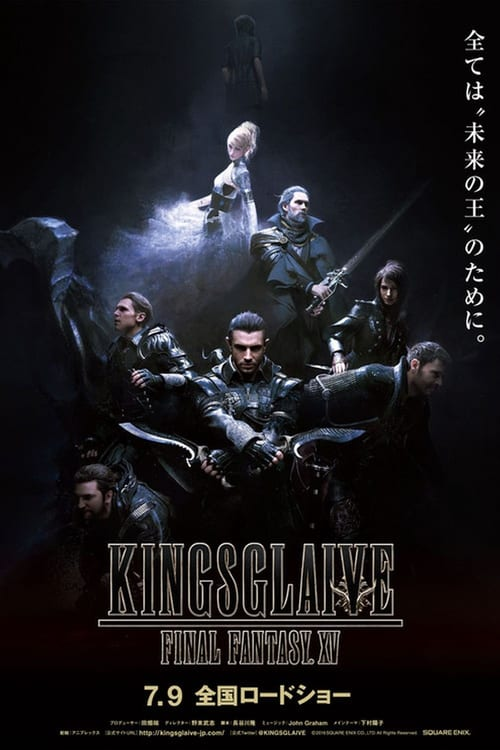 "Plakat von ""Kingsglaive: Final Fantasy XV"""